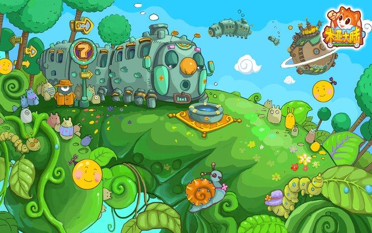 android安卓动漫 卡通 可爱 绿色植物 小动物 树木  .
