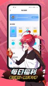 哔咔漫画app下载_哔咔漫画官网版