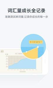 杀软件离线版_Android安卓GPS手机版导航软件3D图吧语音离