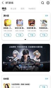 乐玩游戏下载-乐玩游戏安卓官方最新版下载安装