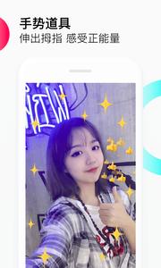 duoyin下载|duoyin抖音下载_duoyin抖音apk免费下载地址2.7.0