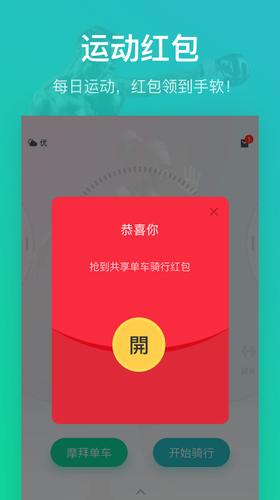 悦动圈app v3.1.3.1.164 安卓版