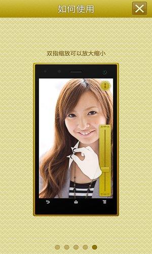 手机高清镜子 v2.01 安卓版