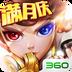 轩辕剑3-跨服激斗开启安卓版(apk)