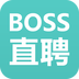 Boss直聘 安卓最新官方正版