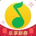 QQ音乐 安卓最新官方正版