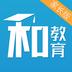 重庆和教育 安卓最新官方正版