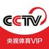 央视体育VIP 安卓最新官方正版