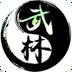 武林侠客-玄幻小说 安卓最新官方正版