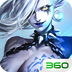伏魔者2-暗黑之源 安卓最新官方正版