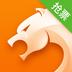 猎豹浏览器安卓版(apk)