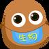土豆初中生物 安卓最新官方正版