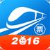 网易火车票 安卓最新官方正版