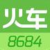 8684火车安卓版(apk)