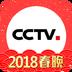 CCTV微视安卓版(apk)