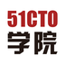 51CTO学院安卓版(apk)