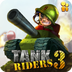 坦克骑士3安卓版(apk)
