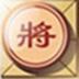 中国象棋 安卓最新官方正版