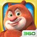 熊熊乐园奔跑吧熊大安卓版(apk)