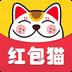 红包猫 安卓最新官方正版