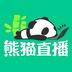熊猫直播 安卓最新官方正版