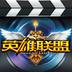 多玩LOL视频 安卓最新官方正版