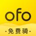 ofo共享单车 安卓最新官方正版