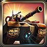 坦克部队3