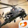 3D直升机-炮艇战(新战机-鹰狮号)