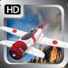 3D战舰1945