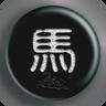 中国象棋破解版下载