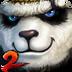 太极熊猫2-全新英雄