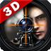 3D狙击杀手