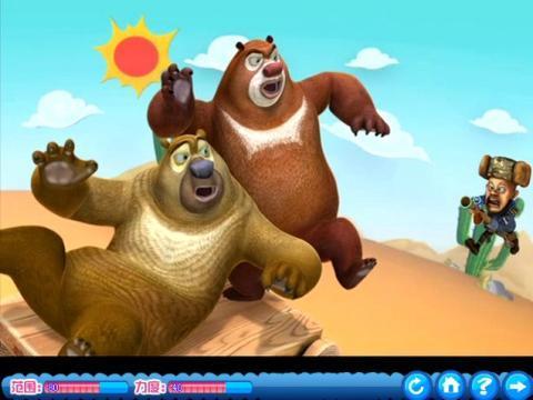 哈哈镜之熊大熊二
