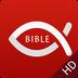 微读圣经HD