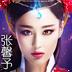 大唐双龙传 2.0.0安卓游戏下载
