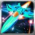 雷霆战机X2048 1.0安卓游戏下载