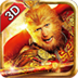 大闹天宫 2.2.0安卓游戏下载