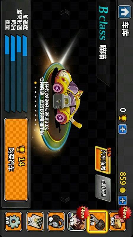 手机竞速游戏排行榜