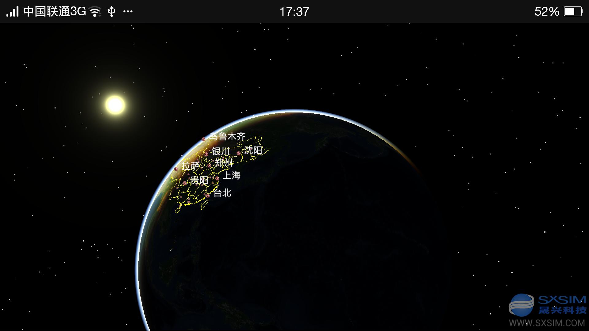 3D数字地球仪截图3