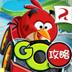 愤怒的小鸟攻略—1006 1.6安卓游戏下载