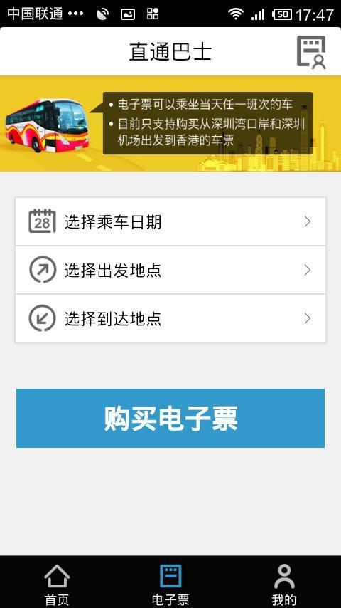 香港优惠截图2