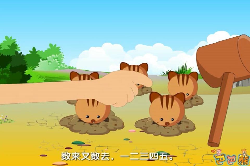三只小猪   守株待兔 图片