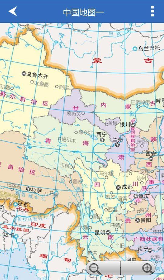 世界中国地图截图介绍