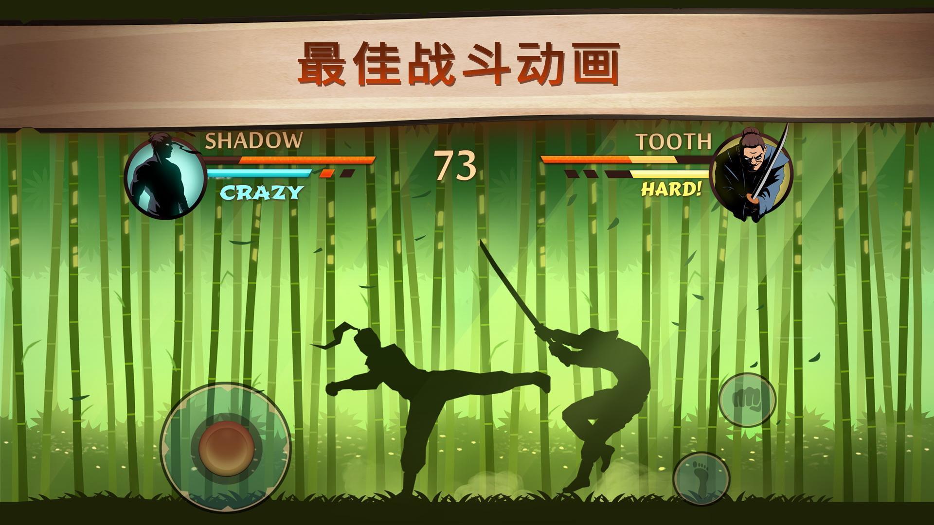 暗影格斗2官网免费下载 暗影格斗2攻略,360手机游戏