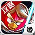 愤怒的小鸟2超好玩助手 1.1安卓游戏下载