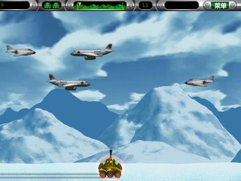 坦克飞机游戏大全