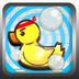 小黄鸭反击战