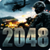 2048穿越火线 1.1.2安卓游戏下载