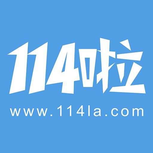 114啦导航